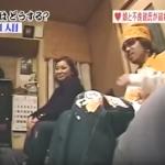 【動画】自宅に連れてきた彼氏がとんでもない不良だった(ドッキリ)|トリビアの泉