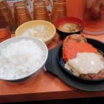 Sガスト大ハンバーグ定食!300gなのに値段590円!