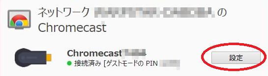 cast-pc-03