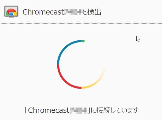 cast-pc-04