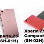 Xperia Z5(SH-01H) VS Compact(SH-02H) 価格やスペックの違いは?