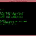 Windowsのネットワークコマンド紹介!疎通確認のPing