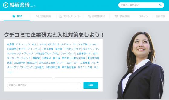 アキレスの新卒採用/就職活動の口コミ/評判【就活 …