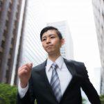 転職活動を進める前に準備するべきこと「4つ」